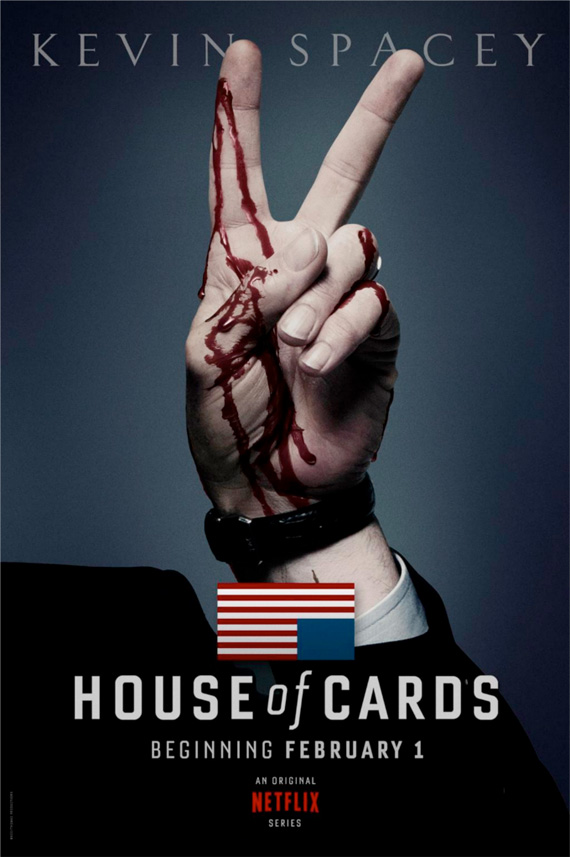 house-of-cards-poster